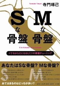 Smcover02